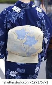 Walking Woman Wearing Yukata