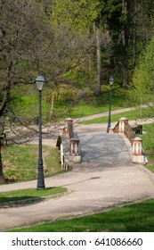 Walkway to a bridge and some lanterns around in Tsaritsyno park - Moscow, Russia