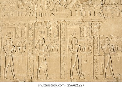 Wall carving, the temple of Edfu, Egypt