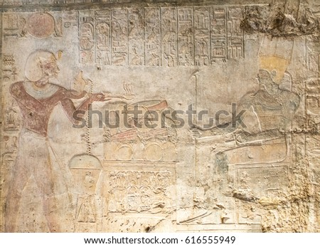 Wall carvings drawings kalabsha temple aswan stock photo edit now