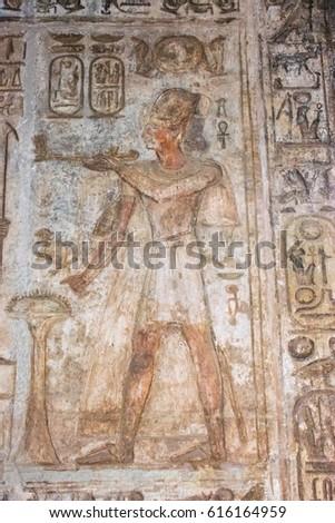Wall carvings drawings wadi el seboua stock photo edit now