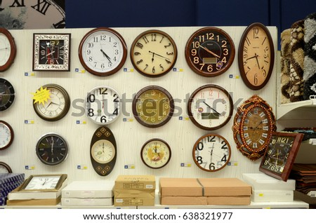 Wall Clocks Sale Hyperstar Mall Lahore Stock Photo Edit Now