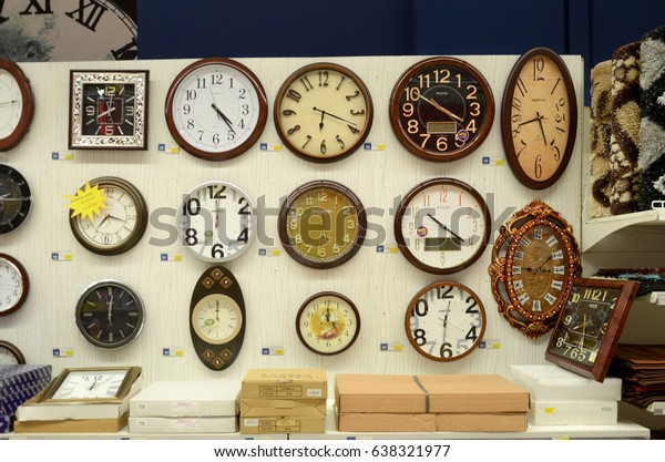Wall Clocks Sale Hyperstar Mall Lahore Stock Photo (Edit Now