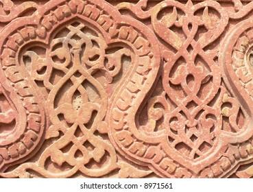 Wall decoration in Qutub Minar