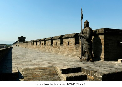 Wall, fortification of the old city of Pingyao ,Shanxi ,China