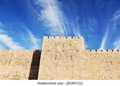 Wall of Jerusalem's Old City