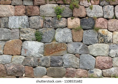 wall with large stones in the Daugavpils Fortress