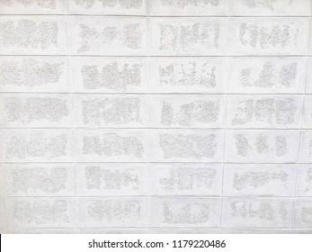 Wall Masonry Block, Plastered