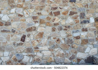 The wall of natural stone - natural background
