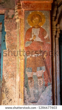 Wall Painting Orthodox Saint On Pillar Stock Photo Edit Now