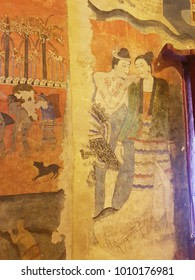 Wall at Pumin Temple