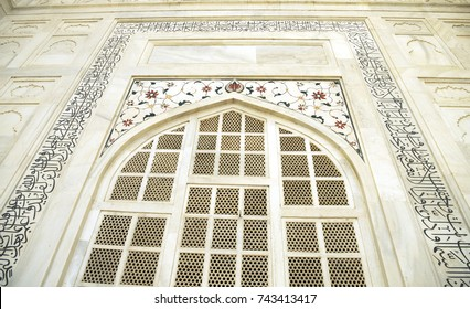 Wall screen at Taj Mahal, Agra.