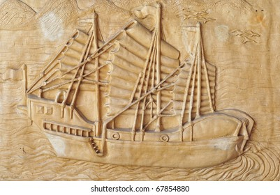 the wall sculpture of chinese junk