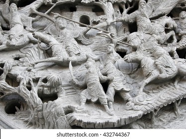 Wall sculpture Chinese style