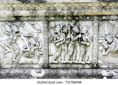 wall stone history