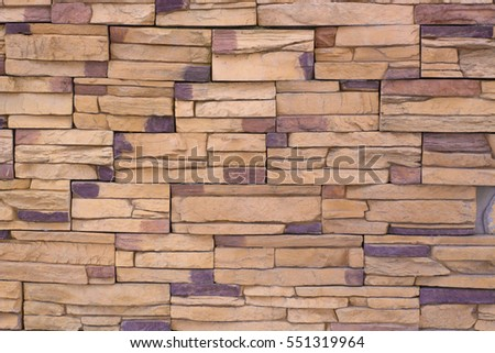 Wall Texture Stone Tiles Background Pattern Stock Photo (Edit Now ...