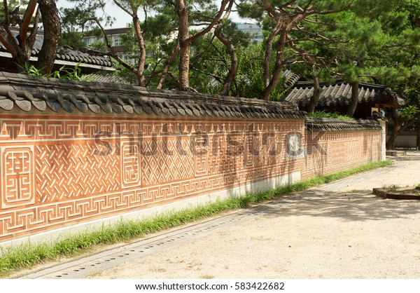 Wall in Unhyeongung palace in Seoul South Korea in summer