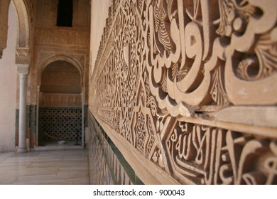 A wall-detail in the Alhambra in Granada, Spain.