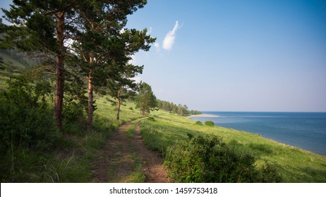 Wallking path in Siberia round the lake Baikal at Summer near the forest and mountains