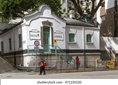 WAN CHAI , HONG KONG , JULY 1 : The old Wan Chai post office was built between 1912 and 1913 at Wan Chai district.