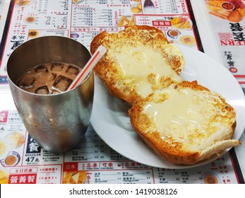 Wan Chai, Hong Kong - May 19, 2019 : French Toast and Cold Ovaltine of Chrisly Cafe in Hong Kong, This Branch located at Wan Chai District