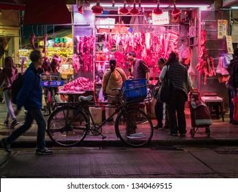 Wan Chai Rd Market. Wan Chai, Hong Kong Island. Dated March 6th 2019.