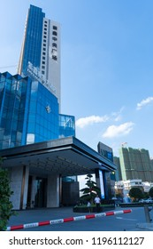 Wangcheng. Changsha. China. 19 September 2018. Days HOTEL & Suites is located in the suburbs of Changsha.