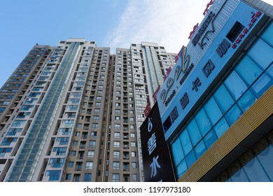 Wangcheng. Changsha. China. 19 September 2018. Residential complex in the suburbs of Changsha