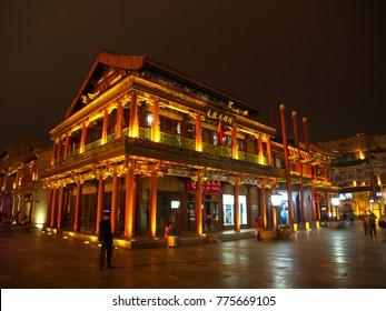 Wangfujing Walking and shopping Street in Beijing.Travel in Beijing City, China. 20th October, 2017.