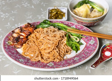 Wanton noodle with barbecue pork, vegetable and dumpling, popular Chinese food in Malaysia