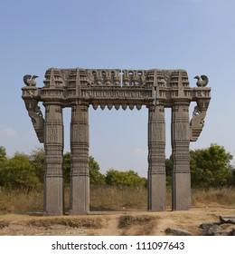 The Warangal Fort.  Andhra Pradesh, India.