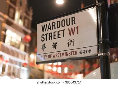 Wardour Street at London Chinatown  LONDON, ENGLAND - FEBRUARY 22, 2016