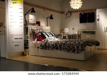 Warmlylit Bedroom Display Ikea Store Japan Stock Photo Edit Now