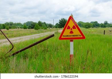 "Warning sign ""Radioactivity"" at entrance to resettled village of Pogonnoye in Chernobyl exclusion zone, Khoiniki district, Belarus"