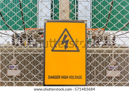 Warning sign at a
