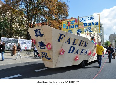 WARSAW - AUGUST 29: Dummy boat of the Falun Gong activists at the Multicultural Warsaw Street Party on August 29, 2010 in Warsaw, Poland.