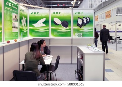 "WARSAW - JUNE 09:  AKT Lighting exhibition the 5th ""China Homelife Show"" and ""China Machinex"" exhibition at Ptak Warsaw Expo, June 07-09, 2016 in Nadarzyn near Warsaw, Poland."