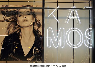 Warsaw, Poland. 3 November 2017. Shop window and entrance of a Reserved shop.Kate Moss Face Of Reserved Streetwear Brand