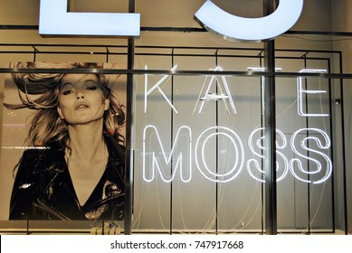 Warsaw, Poland. 3 November 2017. Shop window  of a Reserved shop. Kate Moss Face Of Reserved Streetwear Brand