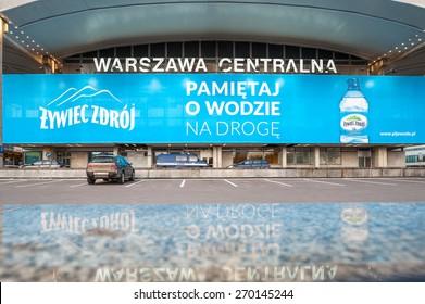 WARSAW, POLAND - APRIL 12: Warszawa Centralna railway station on April 12, 2015, Warshaw, Poland