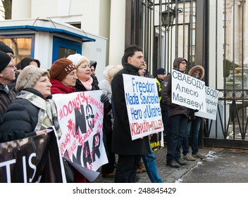 WARSAW, POLAND - FEBRUARY 1: Manifestation against Russian aggression and the occupation of part of Ukrainian territory  in February 1, 2015 in Warsaw