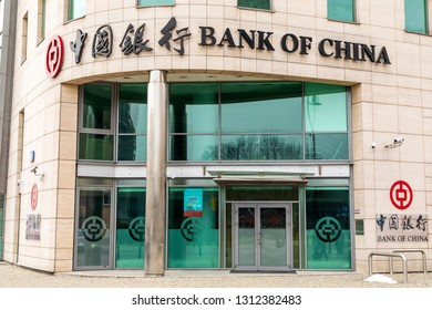 Warsaw, Poland, February 2019: Bank of China building. Bank of China sign. Oldest Chinese bank and second largest lender in China.