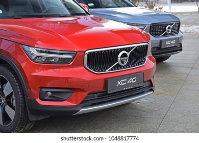 Warsaw, Poland - February, 28, 2018: Volvo XC 40 cars in row in exhibition point.