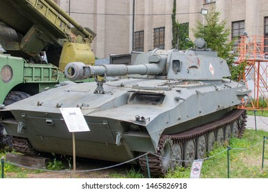 Warsaw Poland July 21st 2019: The weapon in the open square of Polish Army Museum. The 2S1 Gvozdika is a Soviet self-propelled howitzer based on the MT-LBu multi-purpose chassis, mounting a howitzer.