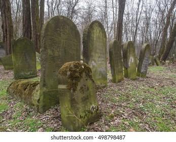 Warsaw, Poland - March 20, 2016: The Jewish Cemetery on Okopowa Street in Warsaw