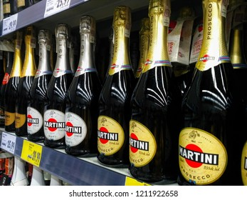 Warsaw, Poland - October 22 2018:  Bottles of various types of Martini. Martini Prosecco and Martini Asti. Alcoholic beverages in the store, supermarket shelf. Close up view