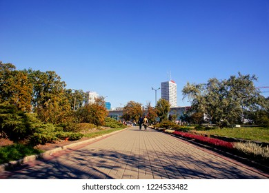Warsaw, Poland - October 6 2018: A path through a park in Warsaw on an autumn day