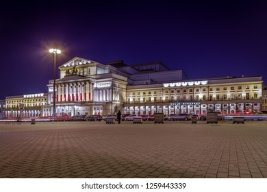 Warsaw/Poland - 12 15 2018: The National Theater in Warsaw illuminated at night