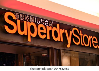 Warsaw,Poland. 16 March 2018. Sign Superdry Store. Company signboard Superdry Store.