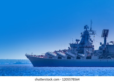 Warship. Military conflicts at sea. State protection. Missile cruiser. Naval Forces.